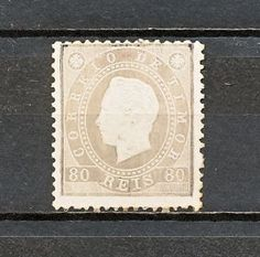 NNBO 265 TIMOR 1886 - 1887 MLH PORTUGAL http://united-states-tourist.info/it/si/?query=301774728109…