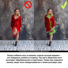 Image may contain: 2 people, text Best Photo Poses, Poses For Pictures, Girl Photo Poses, Girl Poses, How To Pose For Pictures Like A Model, Portrait Photography Poses, Photography Poses Women, Portrait Poses, Grunge Photography