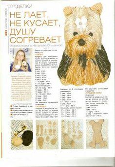 tiro crichet Crochet Dog Patterns, Animal Knitting Patterns, Crochet Motif, Amigurumi Patterns, Bunny Crochet, All Free Crochet, Cute Crochet, Crochet Dolls, Yarn Animals