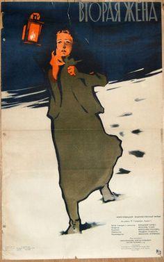 1957 CZECHOSLOVAKIA CZECH MOVIE RUSSIA FILM POSTER ART | eBay
