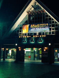 Outdoor beer restaurants @Mt,Takao 2