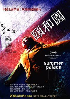 Summer Palace 頤和園 // 颐和园 (2006)