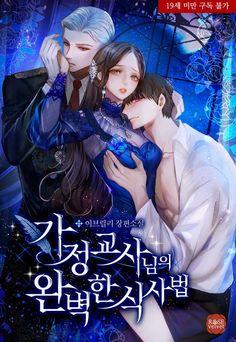 Anime Witch, Anime Art Girl, Manga Art, Manga Anime, Anime Couples Drawings, Anime Couples Manga, Manga Couple, Anime Love Couple, Anime Love Story