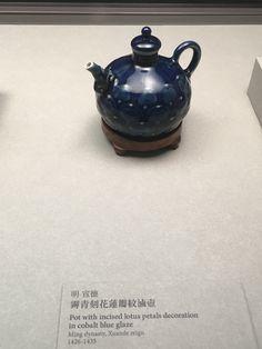 霽ㄐㄧˋ青色   雨過天晴 晴朗的意思 Sugar Bowl, Bowl Set, Glaze, Tea Pots, Kitchen Appliances, Colour, Tableware, Decor, Enamel