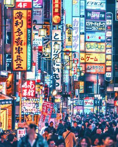 Photographer Naohiro Yako Captures Colorful And Dazzling Nighttime Pictures Of Japan Aesthetic Japan, Japanese Aesthetic, City Aesthetic, Travel Aesthetic, Night Aesthetic, Tokyo Anime, Cyberpunk Aesthetic, Japan Street, Japon Illustration