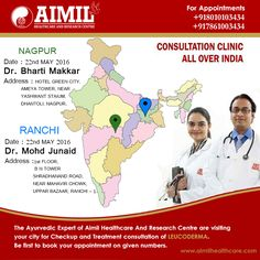 "#‎AimilHealthcare‬ and Research Centre is organizing ‪#‎ConsultationClinic‬ for ‪#‎Leucoderma‬ & ‪#‎Diabetes‬  22nd May : ‪#‎Nagpur‬- Dr. Bharti Makkar  ‪#‎Ranchi‬ - Dr. Mohd. Junaid  ""Be First To ‪#‎Book‬ Your ‪#‎Appointment‬""  For more information, visit : www.aimilhealthcare.com/camps"