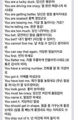 Korean Phrases, Korean Words, How To Speak Korean, Learn Korean, English Study, Learn English, Learn Hangul, Korean Lessons, Korean Language Learning