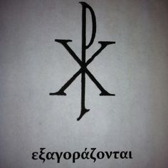 "The symbol at the top is the Greek cross with the letters ""chi rho"" intersecting this represented Jesus being as the were the first two letters in his name in Greek. Underneath is the Greek word for redeemed literally means""repurchased"" which I personally like because it actually represents a more meaningful representation of what Christ did on the cross for all of us"