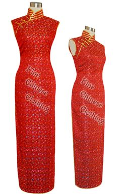 Chinese Ankle Length Cheongsam - Garden of Splendors