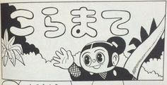 Drawing Practice, Anime Comics, Funny Comics, Manga Art, Digital Illustration, Art Inspo, Character Design, Geek Stuff, Kawaii
