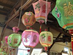 Cannery Row Antique Mall, Monterey Picture: hanpainted Chinese lanterns indoor/outdoor at The Top of The Stairs - Check out Tripadvisor members' candid photos and videos of Cannery Row Antique Mall Vintage Chinese Lanterns, Vintage Lanterns, Garden Lanterns, Paper Lanterns, Feather Lamp, Asian Party, Cannery Row, Oriental, How To Make Lanterns
