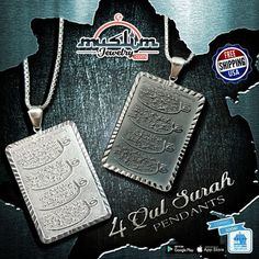 Large Sterling Silver Pendant with Last 4 Chapters (surahs) of the Quran - Antique-style and Shiny Finish Muslim Fashion, Quran, Sterling Silver Pendants, Dog Tag Necklace, Islamic, Necklaces, Antique, Jewelry, Style
