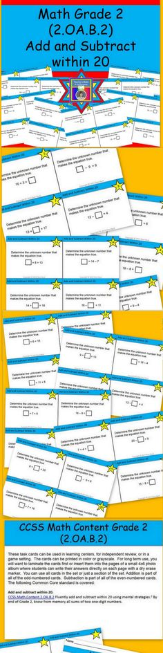 $ Task Cards to help your students practice adding and subtracting within 20.  There are 36 total cards.  Addition cards are even-numbered and Subtraction cards are odd-numbered, so you can split the deck if you only want to work on one skill at a time.  #addition #subtraction #math #education #2ndgrade #secondgrade #taskcards