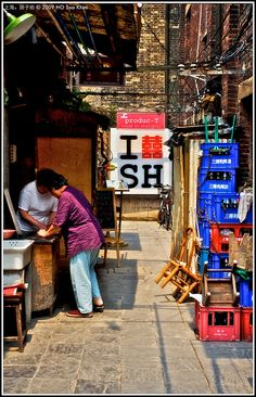 Shanghai 上海 - tianzifang (田子坊) by SKHO , via Flickr