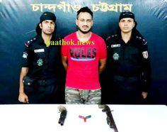 হাটহাজারীতে দুইটি ওয়ান শুটারগানসহ যুবক গ্রেফতার - http://paathok.news/23532