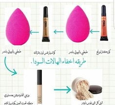 Makeup Dupes, Skin Makeup, Makeup Cosmetics, Beauty Makeup, Makeup Ads, Contour Makeup, Eyebrow Makeup, Beauty Skin, Beauty Tips