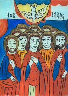 ICOANE PE STICLA Christian Paintings, Holy Spirit, Folk, My Arts, Traditional, Glass, Sacred Art, Popular, Drinkware