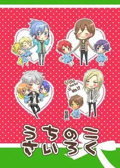 STARISH and Quartet Night - chibi ^^