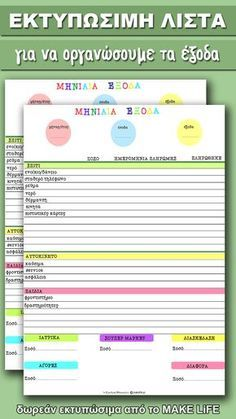 Dyi Organization, Home Organisation, Organizing Ideas, Family Rules, Tips & Tricks, Good Housekeeping, Therapy Activities, Printable Planner, How To Know