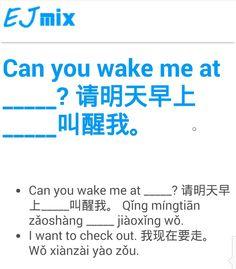 Kannst Du mich um ... wecken?