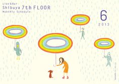 7th Floor by artist illustrator Naoya Agasuke