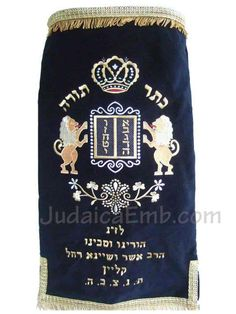 1000 Images About Torah Covers Amp Torah Mantles On