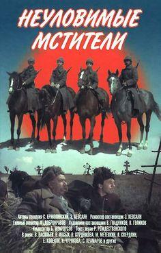 Must-See Russian Soviet Era Films