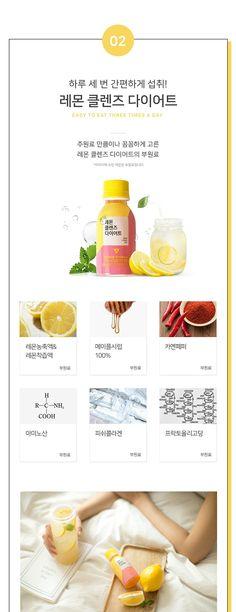 ThreeCare Original Lemon Tox Returned to Season 4 ♥ - Timon :: Shop! Timon