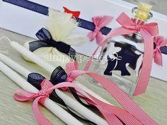 Σετ λαδιού  ΚΩΔ SL002 Photo Galleries, Gift Wrapping, Gallery, Gifts, Weddings, Gift Wrapping Paper, Presents, Roof Rack, Wrapping Gifts
