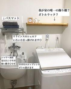 @um.rph - Instagram:「こんばんは🐿🌱 ・ 先日、業者の方に洗面所周りのシーリングをやり直してもらったのでピカピカの新品みたいになりました🥰 ・ この洗面台 右側スペースがかなり使い勝手いいです👌 ・ タオルやパジャマ,メガネなど置いて お風呂に入ります🛁 ・ ドライヤーやメイクもここでやります🌱 ・…」 Wet Rooms, Organization Hacks, Washer And Dryer, Laundry Room, Sink, New Homes, Cabinet, Bathroom, Storage
