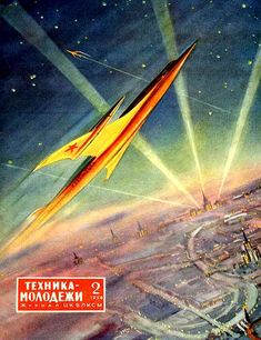 1970s Soviet space magazine cover
