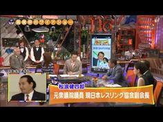 ワイドナショー松本人志 東国原英夫が山本太郎を痛烈に批判変な衣装メガネタ慣れ無いフェイスブックスフジ観光久日枝神社』』』』』』』』』』』』』』』 ⇒ 大変な選挙になります「赤坂に地下商店街やろう」NHK地下渋谷商店街は番組セットですが「地下渋谷商店街店で番組お送りしてます」葬式あのおキャノンスタイル死刑