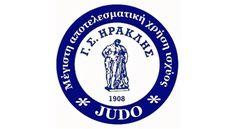 Καυστική ανακοίνωση από το τζούντο του Ηρακλή: «Σκουλήκια στο Ωραιόκαστρο, που το παίζετε χριστιανοί» > http://arenafm.gr/?p=237272
