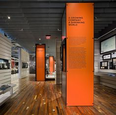 The Harley-Davidson Museum — Pentagram
