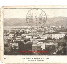 BEYROUTH POSTAHANESİ'NDEN SAMATIA (Samatya) postanesine 11 yılda gelen kart... 1933 varış... This card from the post office for 11 years