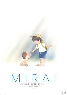 Mirai of the Future, Okko's Inn Anime Films to Screen In Competition at Annecy Animes To Watch, Anime Watch, Japanese Animated Movies, Japanese Film, Poster Manga, Film Animation Japonais, Mamoru Hosoda, The Future Movie, Night Film