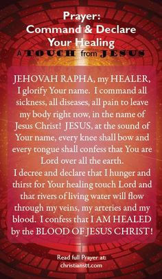 Prayer: Command & Declare Your Healing - 3 John Beloved, I pray that you may prosper in all things and be in health, just as your soul prospers. by janis Healing Scriptures, Prayers For Healing, Prayer Scriptures, Bible Prayers, Faith Prayer, Prayer Quotes, My Prayer, Powerful Prayers, Healing Prayer For The Sick