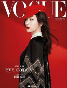 Dolores Fancy: Vogue Around The World - Octubre 2018 Vogue Magazine Covers, Fashion Magazine Cover, Fashion Cover, Magazine Cover Design, Vogue Covers, New Fashion, China Fashion, Vogue Fashion, Fashion Shoot