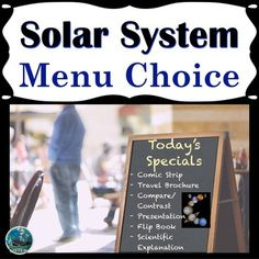 Solar System Menu Choice (Extension Menu and Inquiry)