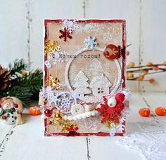 Алёнкины мотивы: Новый год уже скоро)))