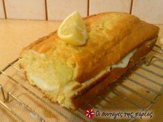 Κέικ λεμονιού με κρέμα λεμονιού #sintagespareas