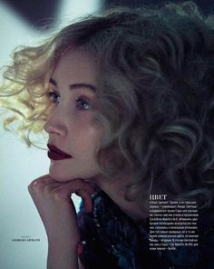 """Canadian Feature"" Sarah Gadon for Marie Claire Russia December 2015"