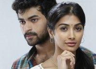 Varun Tej's debut film Mukunda movie first look stills. Pooja Hegde is playing female lead opposite Varun Tej in this love entertainer. The film has been directed by Srikanth Addala