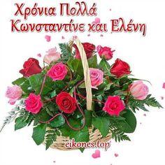 Happy Name Day, Happy Names, Food To Make, Happy Birthday, Decor, Recipes, Happy Brithday, Decoration, Urari La Multi Ani