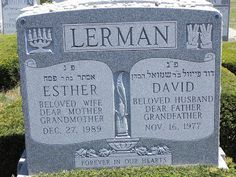 (going) The Extra Yad: Tombstone Tuesday: David Lerman and Esther Lerner Lerman, Beth Moses Cemetery, Pinelawn, NY #genealogy