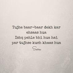 . . . #writersofinstagram #thehashtagstory #poetry #instawords #poetsofinstagram #poetsofindia #modernpoetry #storiesofindia #nazm #microtale #writer #indianwriters #womenwhowrite #hindi #shayari #hindiwriters #ilovepoetry #kaafiyamilao #rekhta #ig_reads #lafz #_soi #wordgasminsta #lover #poem #urdu #words #poet Words Hurt Quotes, Poet Quotes, Shyari Quotes, True Quotes, Diary Quotes, Hindi Shayari Inspirational, Urdu Shayari Love, Urdu Shayari Ghalib, Hindi Shayari Gulzar