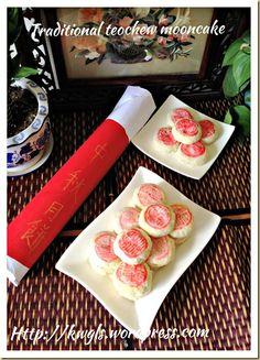 Teochew Traditional Moon cake (潮汕朥饼) | GUAI SHU SHU#guaishushu #kenneth_goh#Teochew_flaky_mooncake#潮汕朥饼