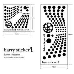 【楽天市場】DIY・資材・家具> 【ウォールステッカー】ウォールステッカー専門店> 【ウォールステッカー】転写式ハリーステッカー> アート イラストレーション art&illustration> wave dot(丸丸ドット):インテリアショップ 【ハリー】
