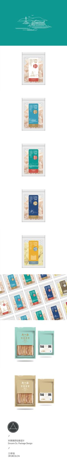 Sincere Co. Seafood Packaging / 新四海本港漁獲包裝設計 on Behance