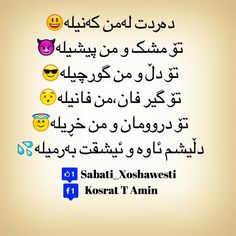 Mn 3ashqi tom ballam bawkt razilla
